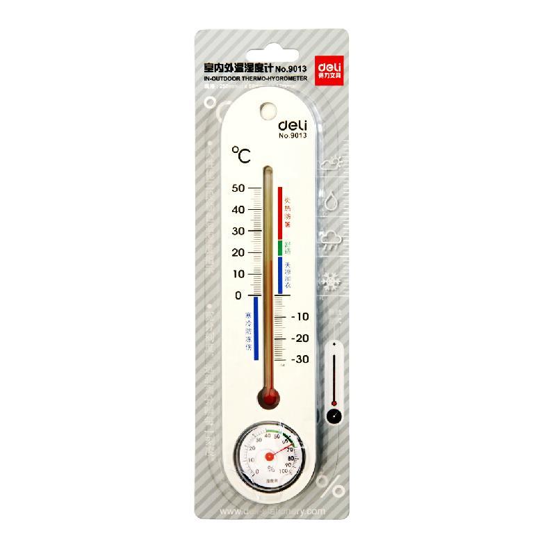 得力 9013 温湿度计