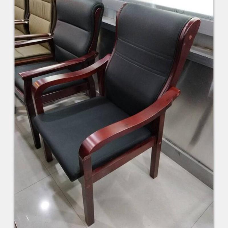 定制实木会议椅 pu皮面 木扶手 红棕色 102*62*70cm
