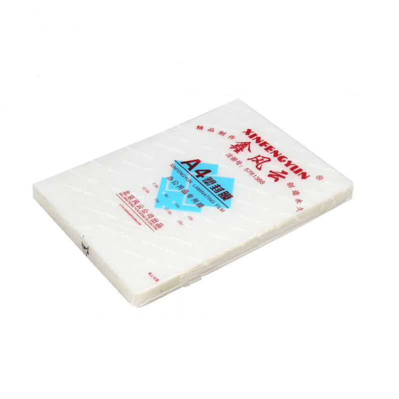 鑫风云塑封膜 3寸(95*66mm) 12.5C 100张/盒