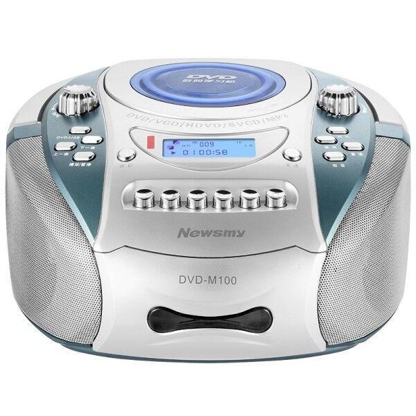 纽曼dvd-m100 蓝色 多功能学习机录音机复读机