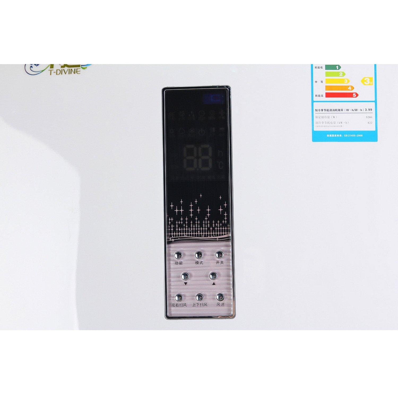 格力kfr-50lw/(50569)nhba-3 立柜式定频冷暖家用空调 2匹