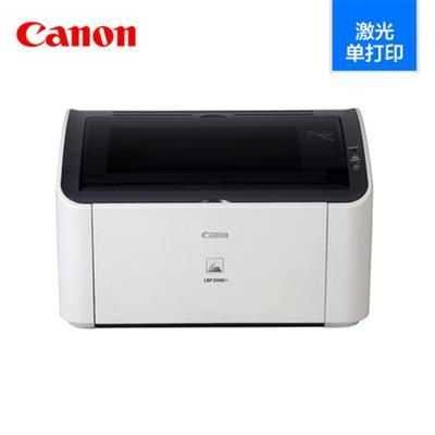 佳能激光打印机