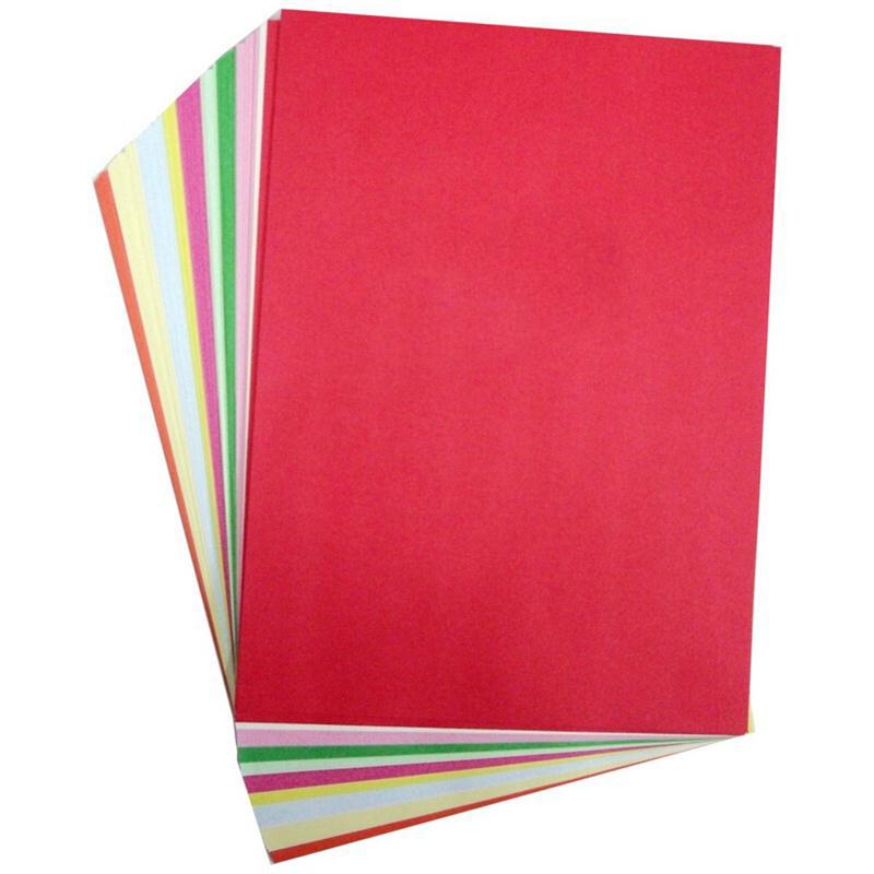 国产 彩色复印纸 A4 80G 100张/包 深绿