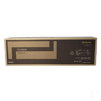 京瓷5500i粉盒 原装