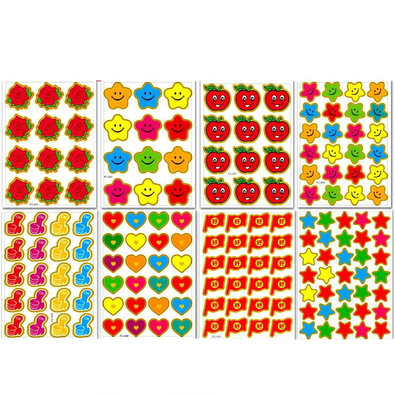 普通奖励贴画 儿童奖励贴纸贴画 幼儿园表扬卡通粘纸五角星小红花笑脸