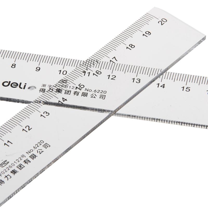 20cm尺子 透明直尺 学生文具仪尺 刻度尺