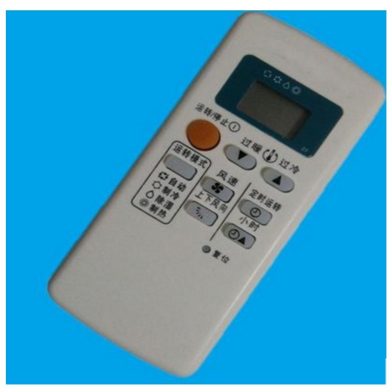 > 国产 空调遥控器 适用 三菱电机kfr-36g/h msh-cb12vd msh-ec09vd