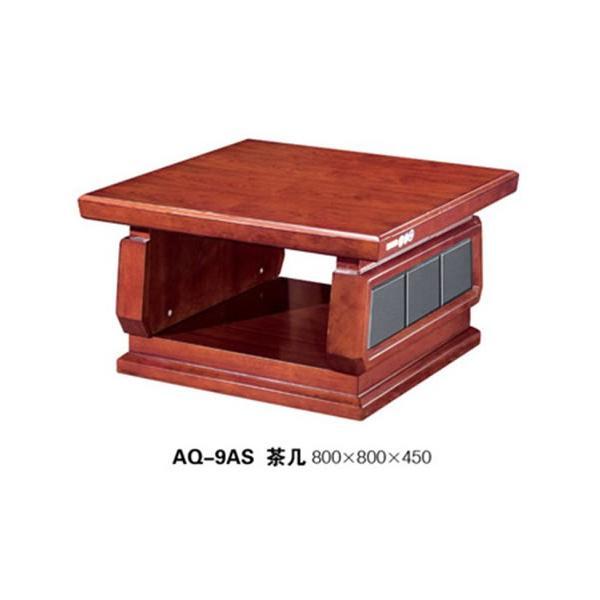国茂 AQ-9AS 茶几 800*800*480 实木 胡桃色(2个/个)