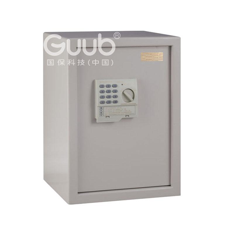 国保(GUUB)中型加强保密柜  B500