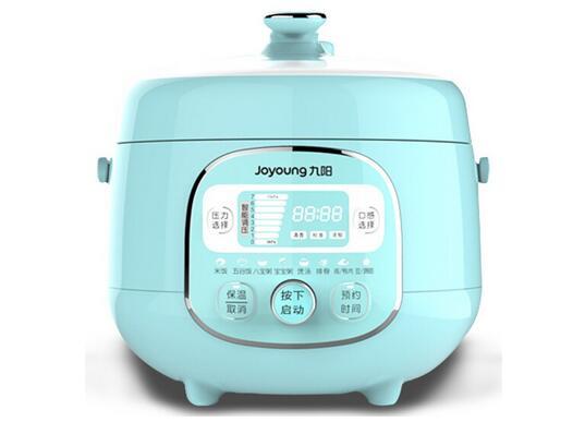 九阳jyy-20m3 电压力锅 智能操控 八段调压 一键排气 2l 蓝色