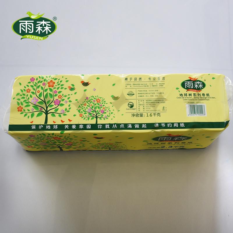 雨森ys1121-1 地球树系列4层无芯卫生纸 1.6kg 12卷/提
