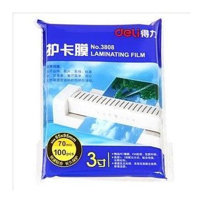 得力 3808 65*95mm 相片塑封/护卡膜/塑封膜100张/包 白色