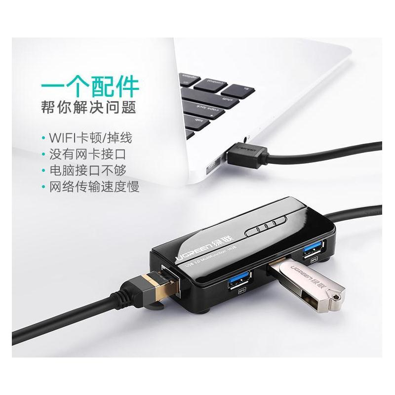 USB分线器3.0 千兆有线网卡网口转换器 USB转RJ45网线接口  黑色