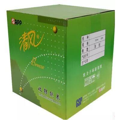 清风57*50-16米 62g 单层热敏收银纸 100卷/箱