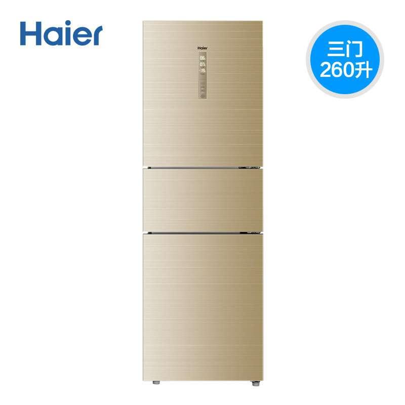 海尔 BCD-260WDCN 260升三门冰箱