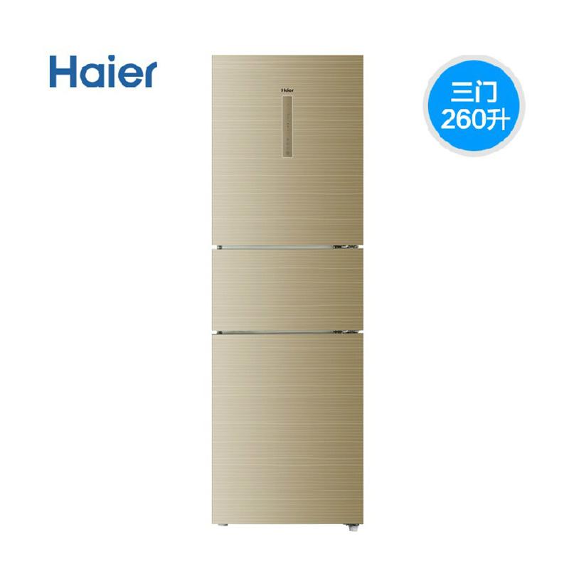 海尔 BCD-260WDGK 260升三门冰箱