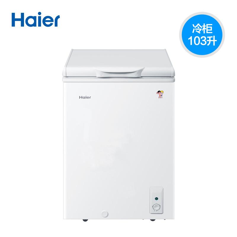 海尔 BC/BD-103D 103升冷柜