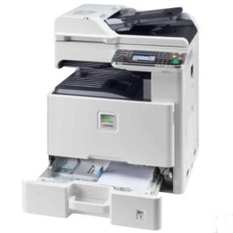 京瓷 FS-C8525MFP 彩色数码复印机 双面复印/网络打印/彩色扫描 标配单纸盒/双面自动输稿器/双面器