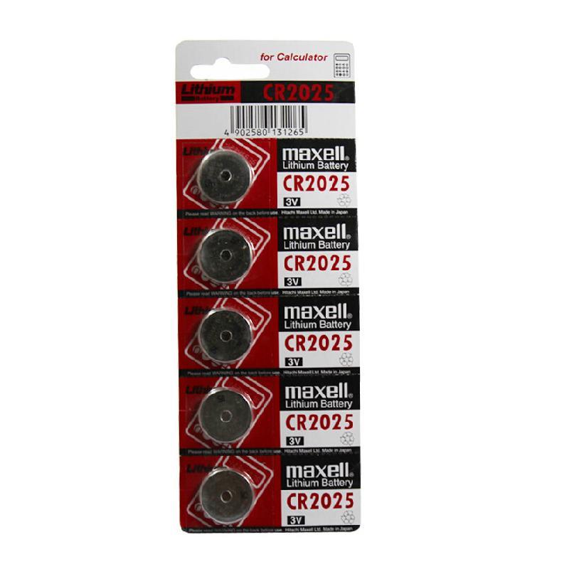 麦克赛尔 CR2025 纽扣电池 3V(5粒/卡)
