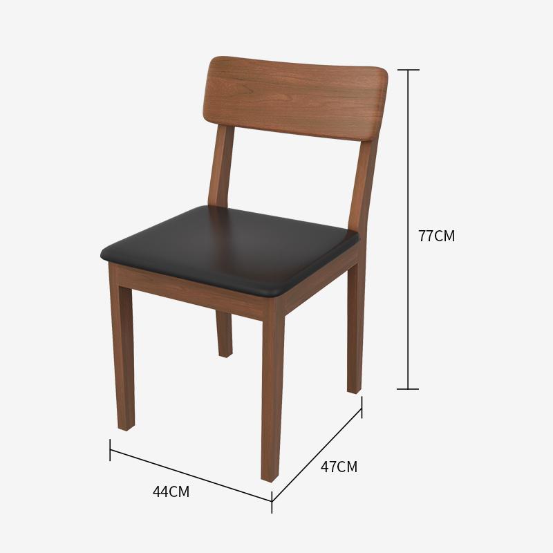 好事达 3157 餐厅靠背座椅 椅子 材质:曲木+PU软包 44*47*77mm 胡桃色(计价单位:把)