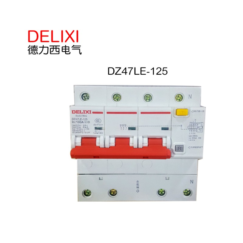 德力西 DZ47LE-125 空气开关 3P+N 380V 白+红