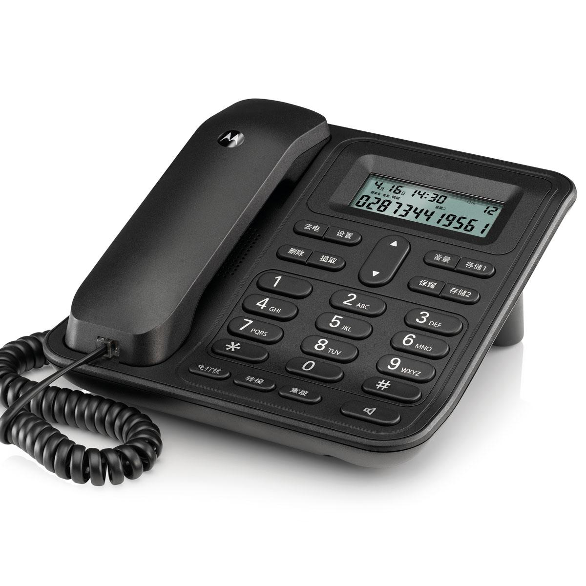 摩托罗拉 CT420C 有线电话机 双接口 黑色 计价单位:台