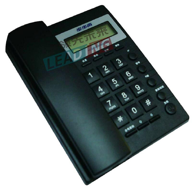 步步高 HCD007(6082) 来电显示电话机 (计价单位:部)
