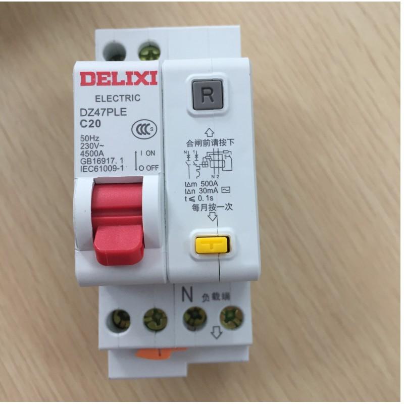德力西 DZ47PLE 1P+N C20A 漏电断路器