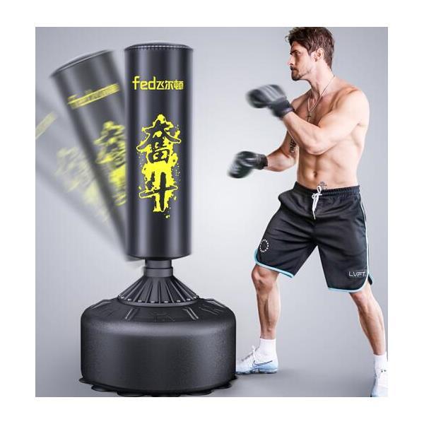 飞尔顿定制拳击沙袋 立式吸盘不倒翁 黑色 1.8m 直径28cm 起订量:1个 工期:15天