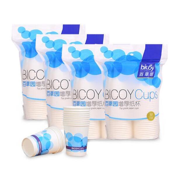 百草园 BCY-0289 一次性纸杯 9盎司 245ml 50只/袋 7.5cm直径