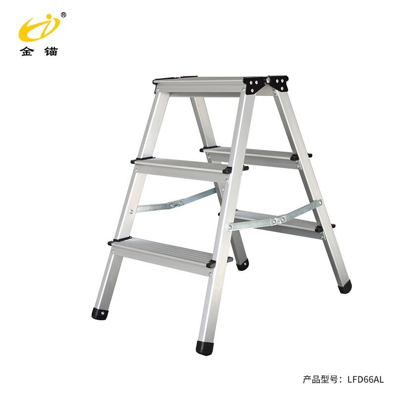 金锚 LFD66AL 铝合金梯凳 平台高度660mm 载荷150kg