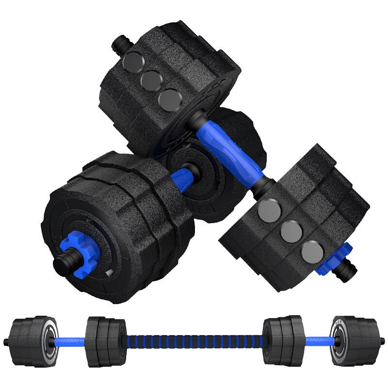 凯速 蓝款 环保哑铃 可拆卸 15kg/个 送连接杆 (计价单位:套)