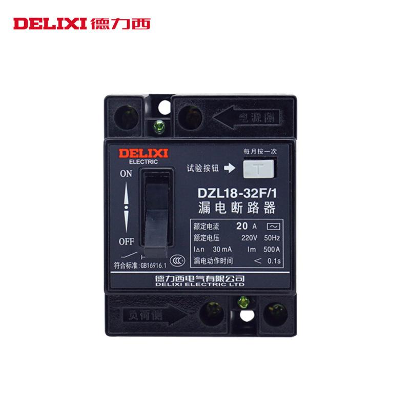 德力西 DZL18-32F/1 漏电保护器 20A 220V 单钮普通