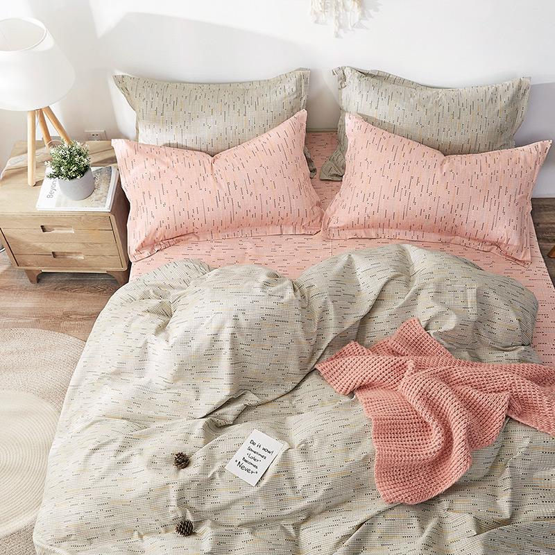 维科家纺 优雅小调 全棉印花套件 被套 200*230cm  床单 230*250cm  枕套 48*74cm*2 计价单位:套